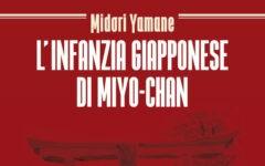 L'infanzia giapponese di Miyo-Chan