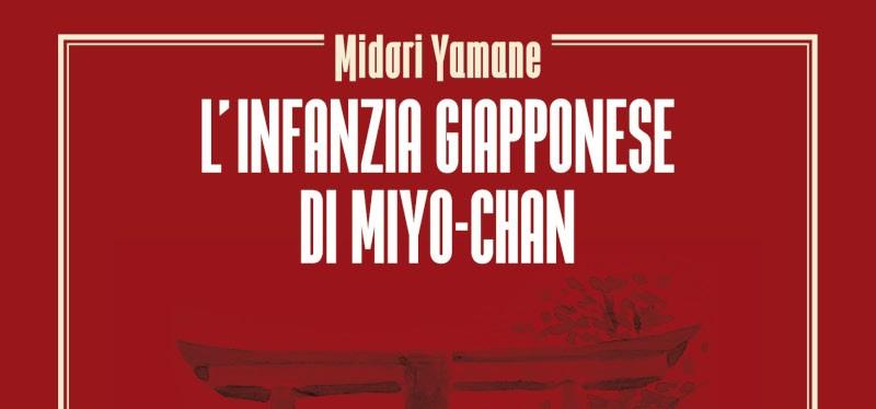 Anteprima: L'infanzia giapponese di Miyo-Chan di Midori Yamane