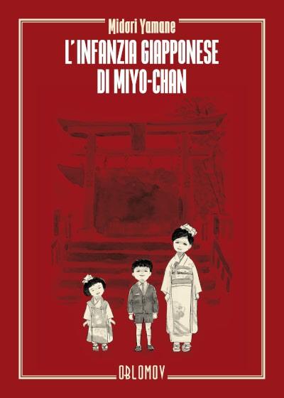 L'infanzia giapponese di Miyo-Chan_Copertina
