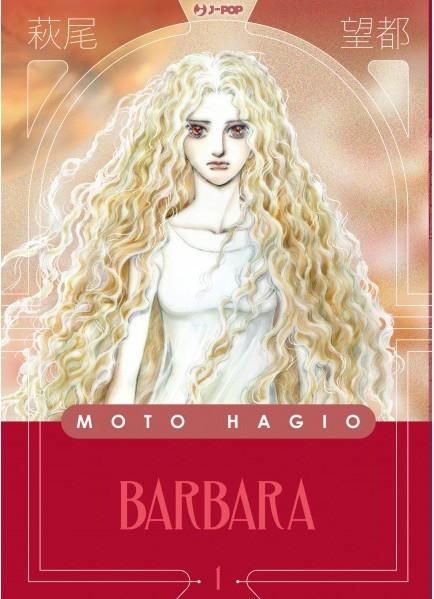 Barbaracover