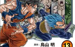 dragon-ball-super-cover13-evid