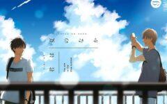 Blue Summer Box (Furuya Nagisa)
