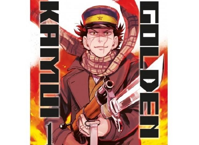 Golden Kamui #1 – (Satoru Noda)