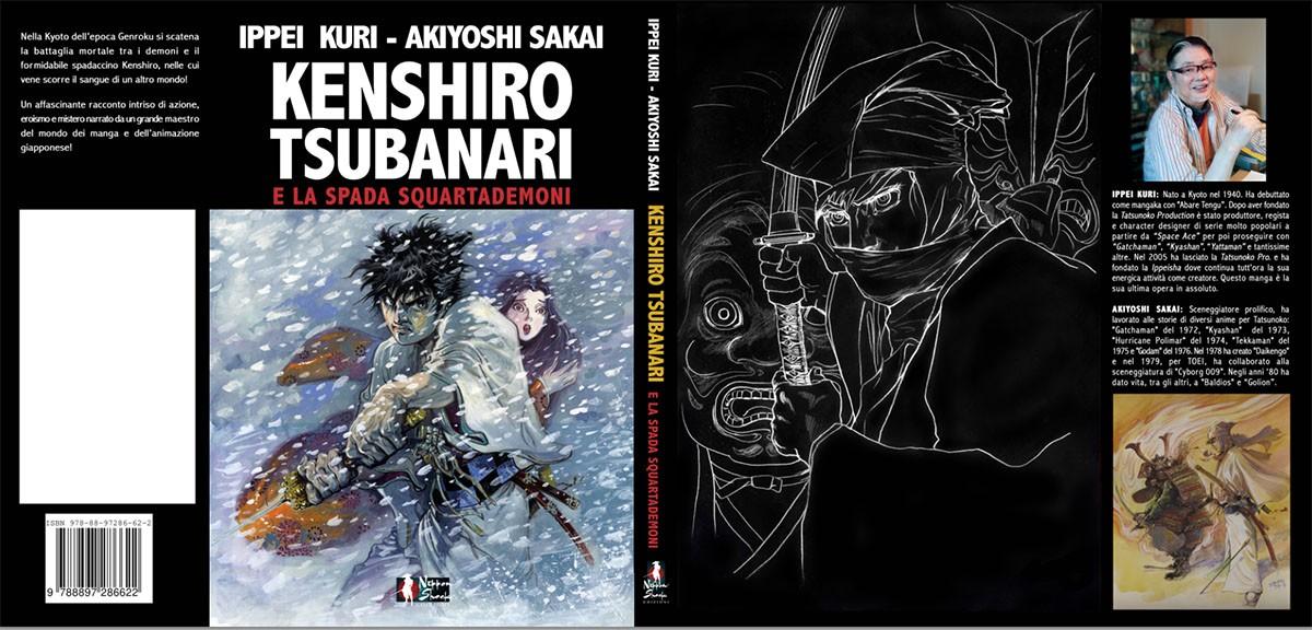 Copertina edizione Italiana_Ippei Kuri