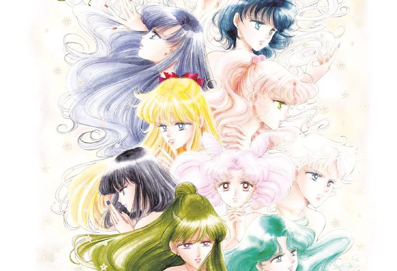 Manga Star Comics: esce Pretty Guardian Sailor Moon Eternal Edition vol. 10