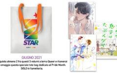 Bag Star Comics Pride Month 2021