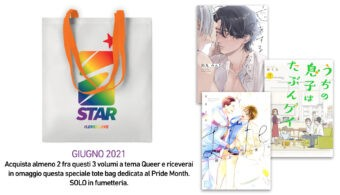 Bag Star Comics Pride Month 2021