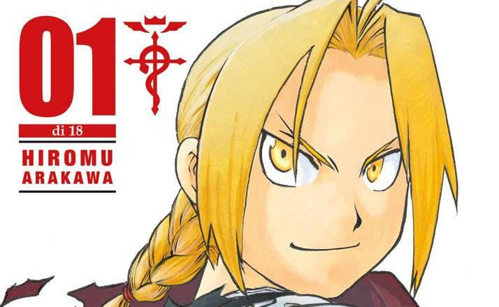Planet Manga pubblica Fullmetal Alchemist Ultimate Edition