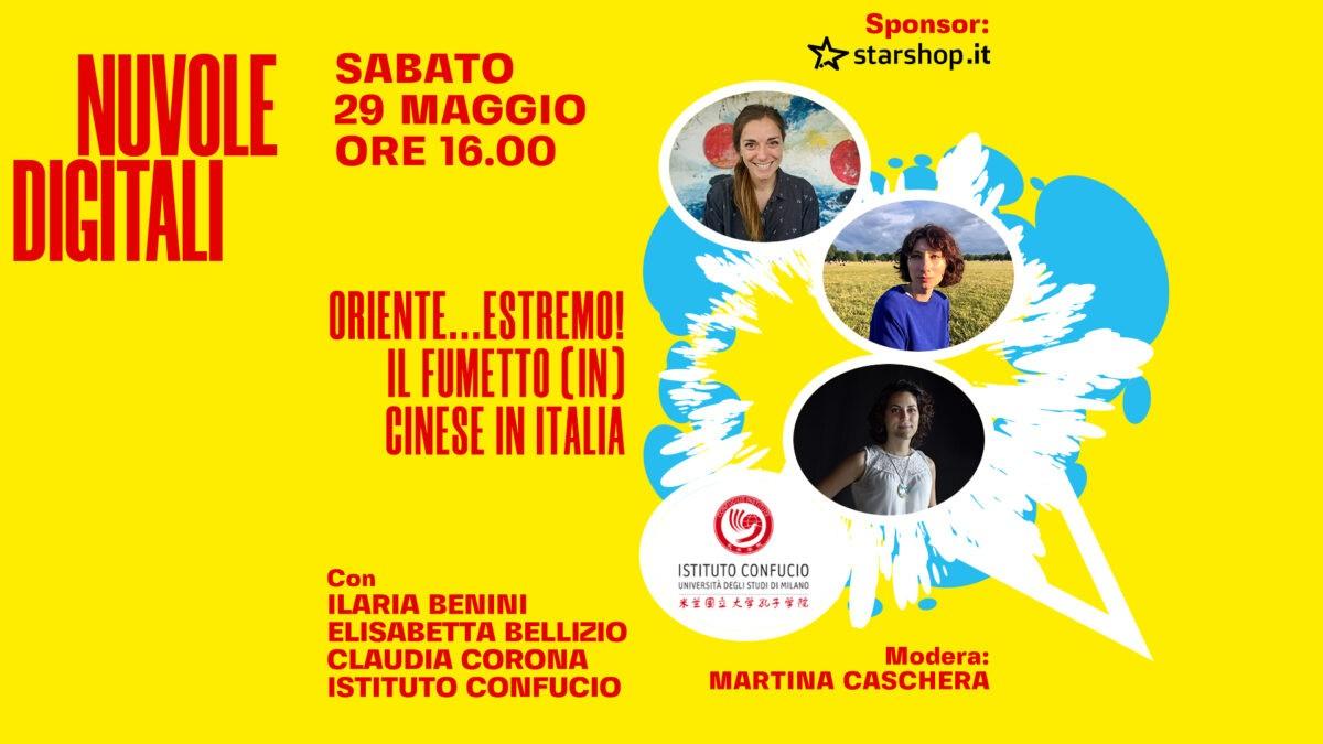 Istituto Confucio, Elisabetta Bellizio, Ilaria Benini, Claudia Corona