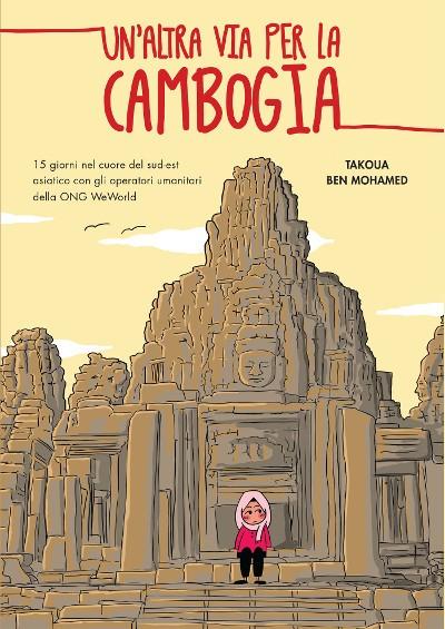 cambogialibrocover