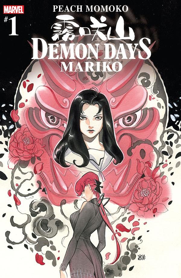 Demon Days - Mariko 1