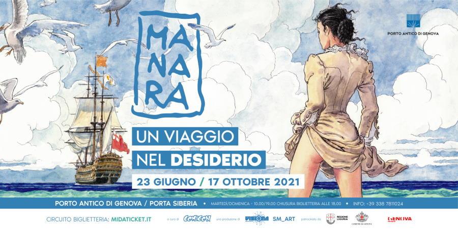 Dal 23 giugno 2021, Milo Manara in mostra a Genova