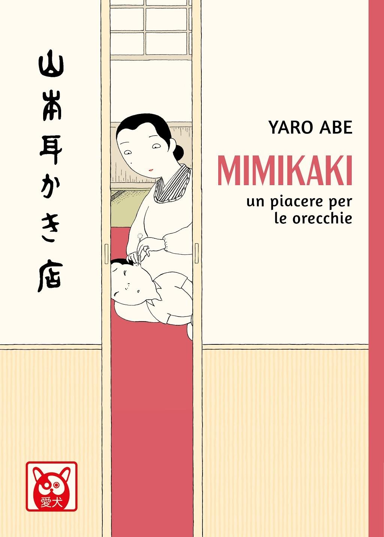 Mimikaki_COVER