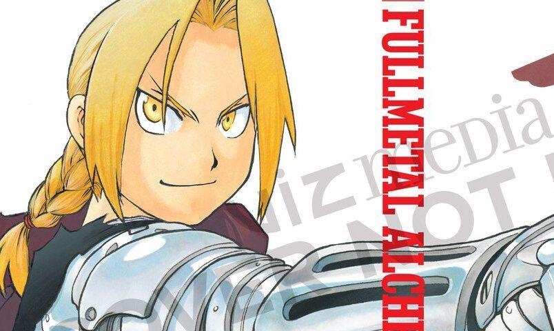 Fullmetal Alchemist #1 (Arakawa)