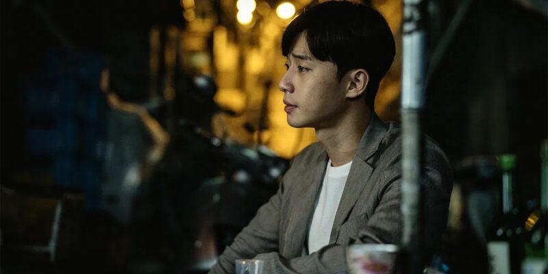 Park Seo-joon nel cast di The Marvels