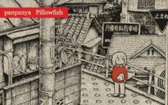 pillowfish1