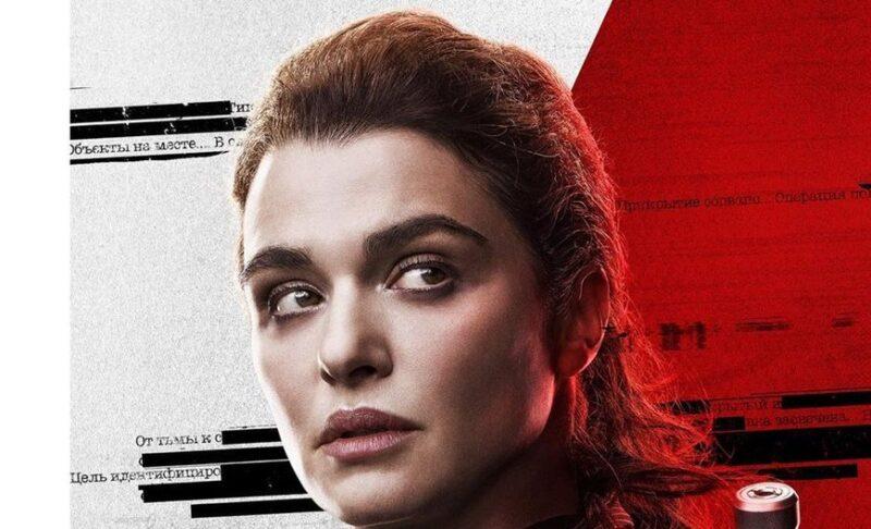 Rachel Weisz e la sfida mancata di Black Widow col franchise del marito