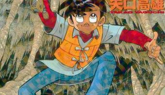 Sanpei tribute edition 1 (Star Comic, nov. 2021) - IMG EVIDENZA