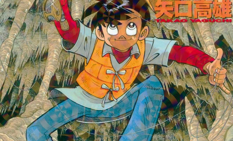 Da Star Comics Sanpei il ragazzo pescatore – tribute edition