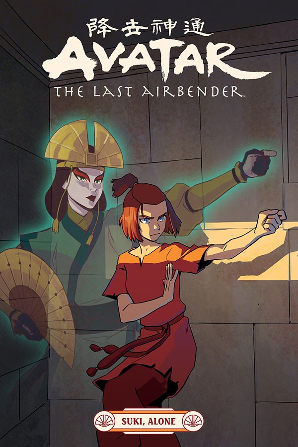 Avatar Last Airbender Suki Alone