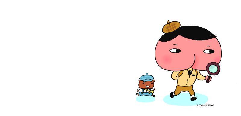 Detective Culetto: investigazioni, giochi e ironia per i piu' piccoli.